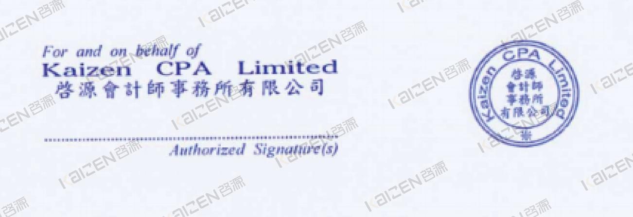 簽名章和小圓印章樣式